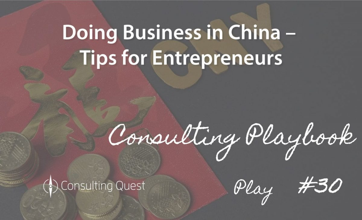Consulting Playbook: Startup Capital Secured in Partnership with Chinese Party